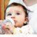 Message on a bottle | Deine erste Trinkflasche